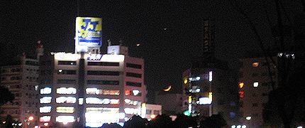 2008_1201moon.jpg