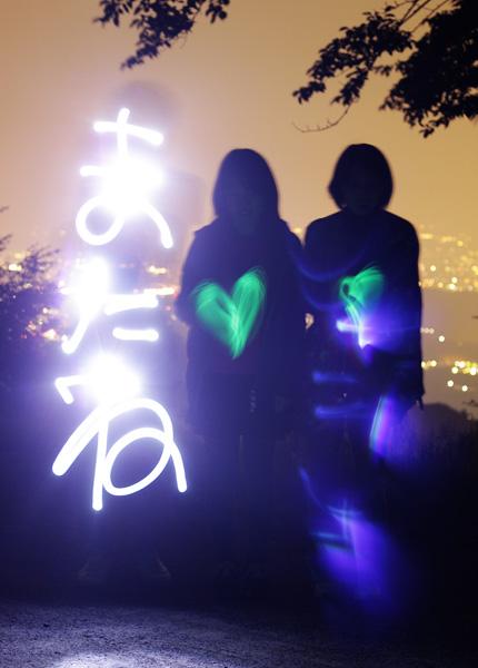 2011_0604matane.jpg