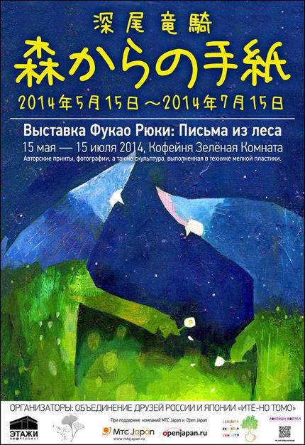 2014_0516_exhibition.jpg