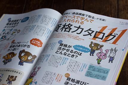 2014_0827_book2.jpg