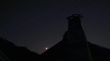 2009_0925kannonji.jpg