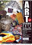 2012_1019artstream.jpg