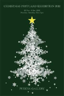2012_1119christmas.jpg