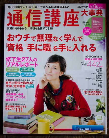 2014_0827book1.jpg